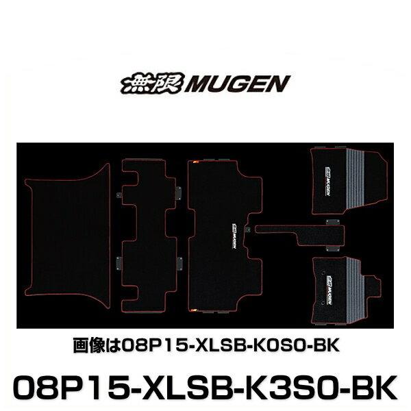 無限 MUGEN 08P15-XLSB-K3S0-BK SPORT MAT スポーツマット STEP WGN ステップワゴン