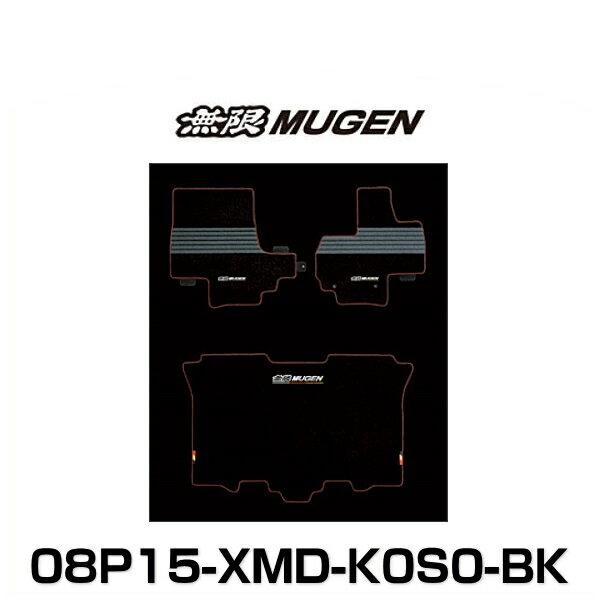 無限 MUGEN 08P15-XMD-K0S0-BK SPORT MAT スポーツマット N-BOX