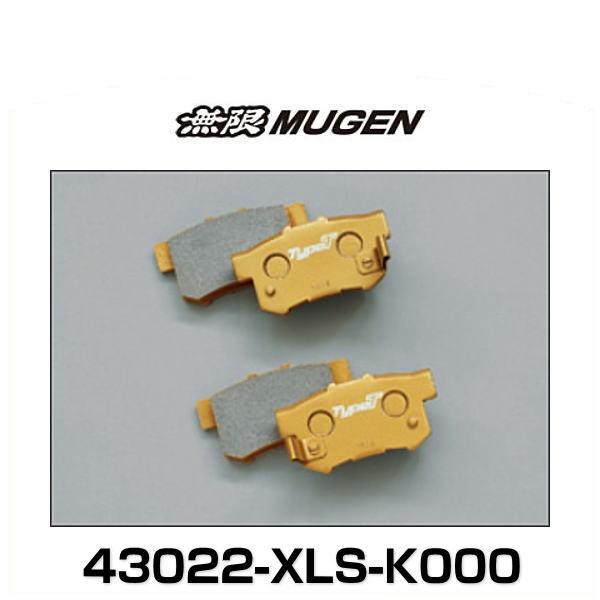 無限 MUGEN 43022-XLS-K000 Brake Pad ブレーキパッド 左右セット