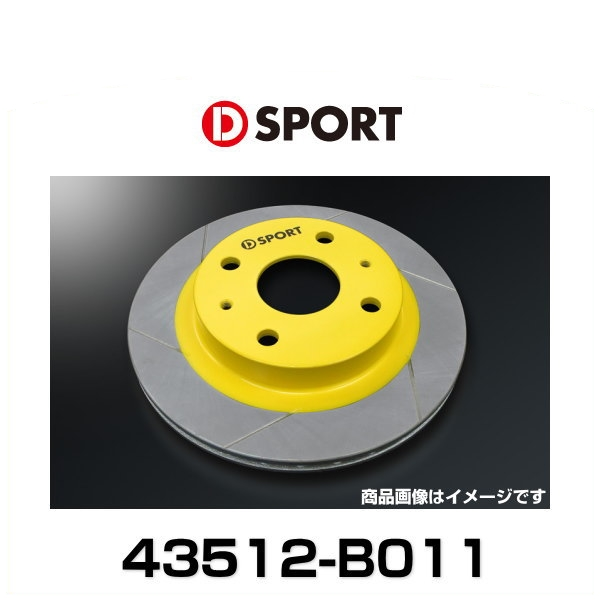 D-SPORT 43512-B011 ブレーキローターType-S ベンチレーテッドディスク車用