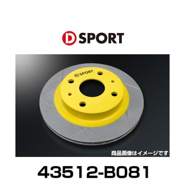D-SPORT 43512-B081 ブレーキローターType-S 大径ベンチレーテッドディスク車用