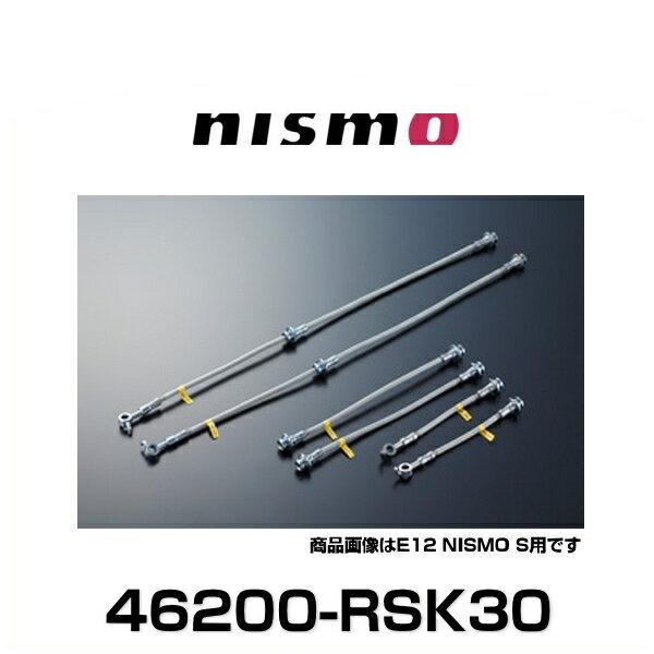 NISMO ニスモ 46200-RSK30 ブレーキホースセット マーチ(K13)全車、ノート(E12)(NISMO Sを除く)全車用