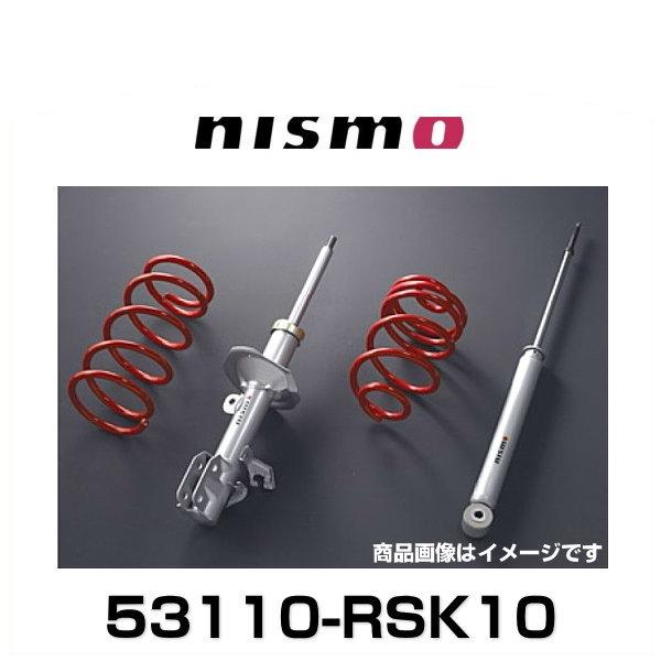 NISMO ニスモ 53110-RSK10 マーチ K11 2WD車用 S-tuneサスペンションキット