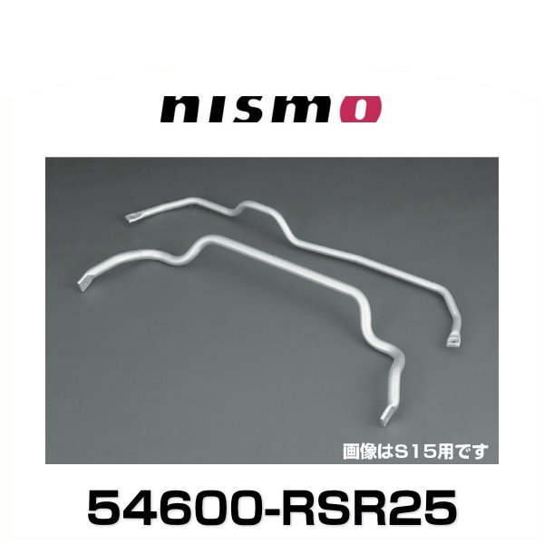 NISMO ニスモ 54600-RSR25 スカイラインGT-R BNR32用スタビライザーキット