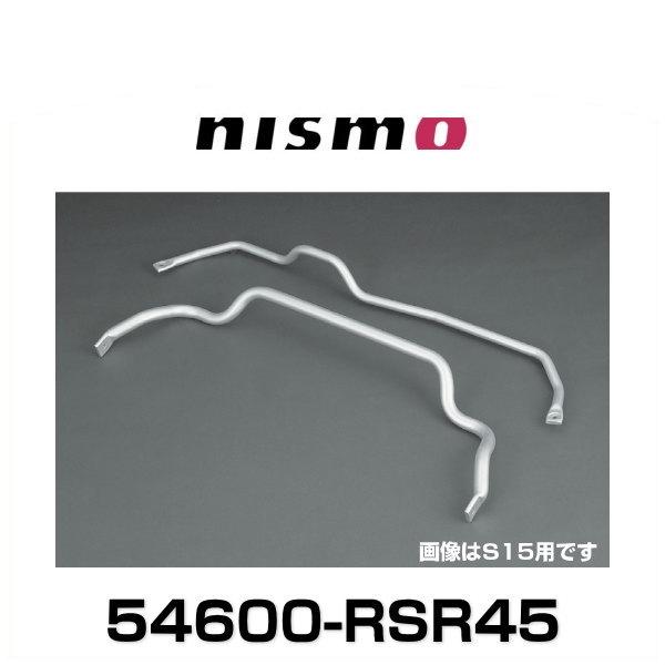 NISMO ニスモ 54600-RSR45 スカイラインGT-R BNR34用スタビライザーキット
