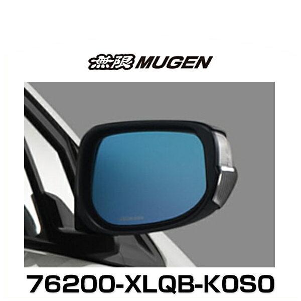 無限 MUGEN 76200-XLQB-K0S0 INSIGHT Hydrophilic Mirror インサイト ブルーミラー