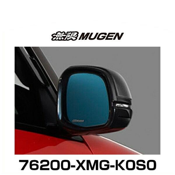 無限 MUGEN 76200-XMG-K0S0 N-ONE Hydrophilic Mirror ブルーミラー