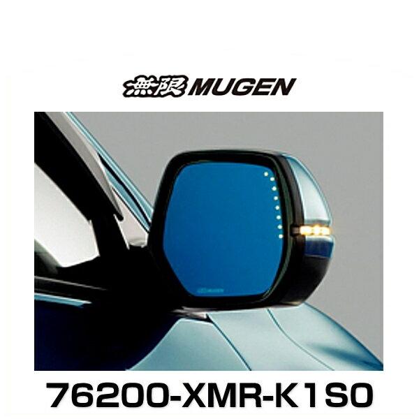 無限 MUGEN 76200-XMR-K1S0 VEZEL Hydrophilic LED Mirror ヴェゼル HIBRID Z 専用 ブルーミラー