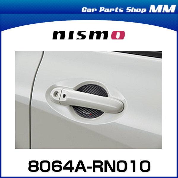 NISMO 튜닝 버전 8064A-RN010 문 손잡이 보호 대 M 사이즈 2 매 세트