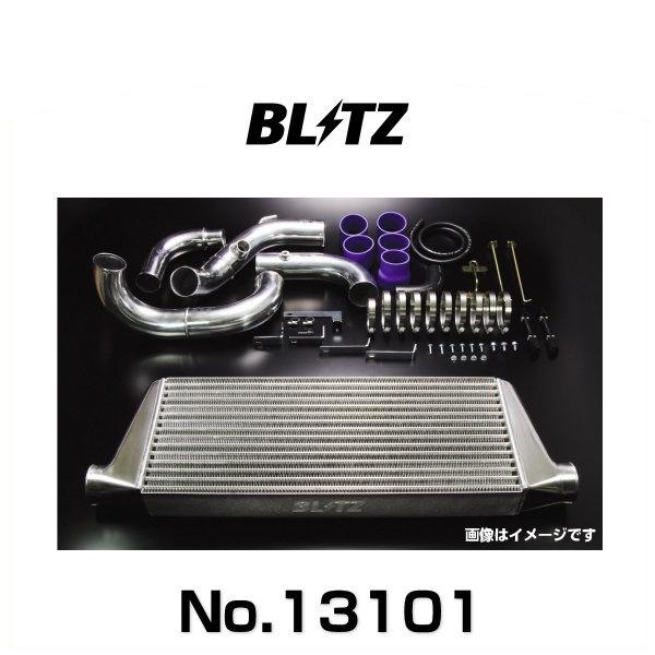 BLITZ ブリッツ No.13101 ステージア用 インタークーラーCS