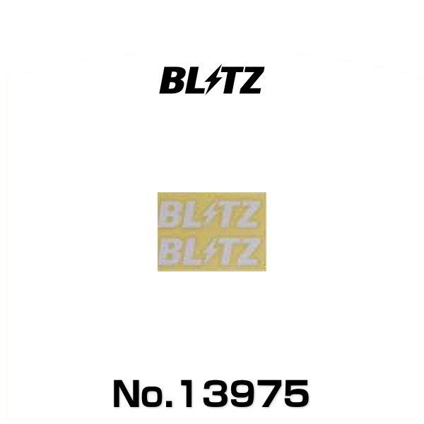 ネコポス可能 高価値 BLITZ ブリッツ ロゴステッカー No.13975 限定特価 W100 ホワイト