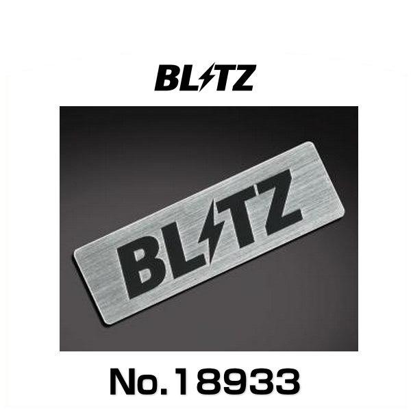 1着でも送料無料 ネコポス可能 BLITZ ブリッツ アルミロゴプレート No.18933 祝開店大放出セール開催中