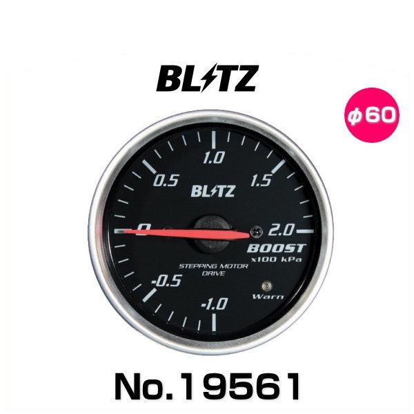 BLITZ ブリッツ No.19561 レーシングメーターSD ブースト圧計 φ60(RED指針、WHITE照明)