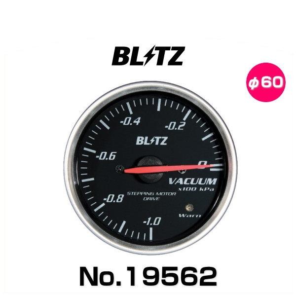 BLITZ ブリッツ No.19562 レーシングメーターSD バキューム計 φ60(RED指針、WHITE照明)