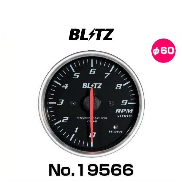 BLITZ ブリッツ No.19566 レーシングメーターSD エンジン回転数計 φ60(RED指針、WHITE照明)