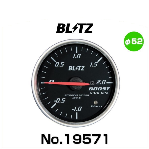 BLITZ blitz No.19571 racing meter SD boost pressure gauge 52 mm (guidelines  for RED and WHITE lighting)