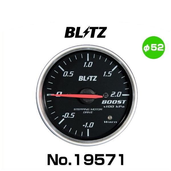 BLITZ ブリッツ No.19571 レーシングメーターSD ブースト圧計 φ52(RED指針、WHITE照明)