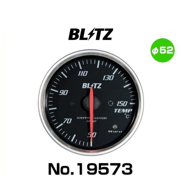 BLITZ ブリッツ No.19573 レーシングメーターSD 温度計 φ52(RED指針、WHITE照明)