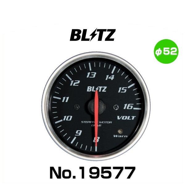 BLITZ ブリッツ No.19577 レーシングメーターSD 電圧計 φ52(RED指針、WHITE照明)
