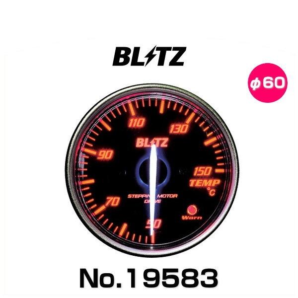 BLITZ ブリッツ No.19583 レーシングメーターSD 温度計 φ60(WHITE指針、RED照明)