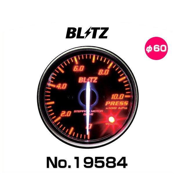 BLITZ ブリッツ No.19584 レーシングメーターSD 圧力計 φ60(WHITE指針、RED照明)