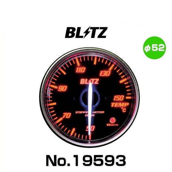 BLITZ ブリッツ No.19593 レーシングメーターSD 温度計 φ52(WHITE指針、RED照明)