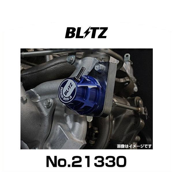 BLITZ ブリッツ No.21330 スカイラインGT-R用 アップグレードアクチュエーター