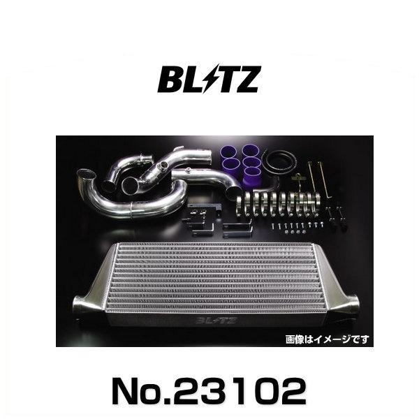 BLITZ ブリッツ No.23102 180SX、シルビア用 インタークーラーSE