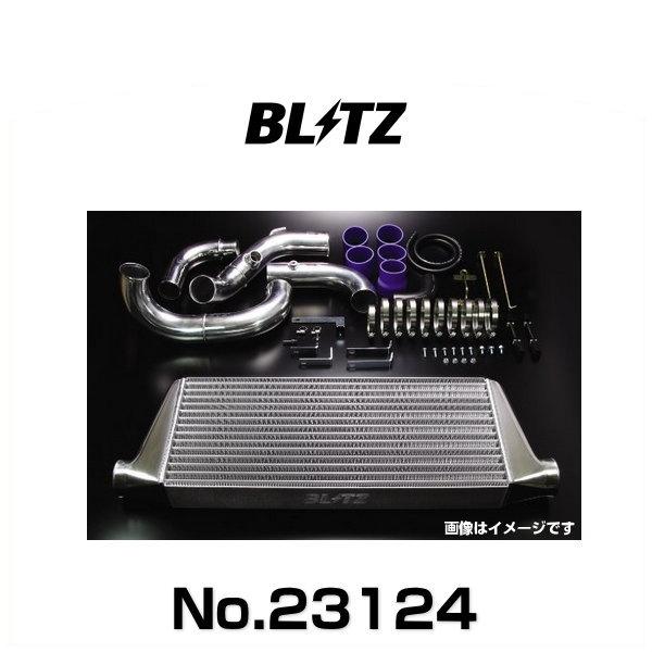 BLITZ ブリッツ No.23124 スカイラインGT-R用 インタークーラーSE