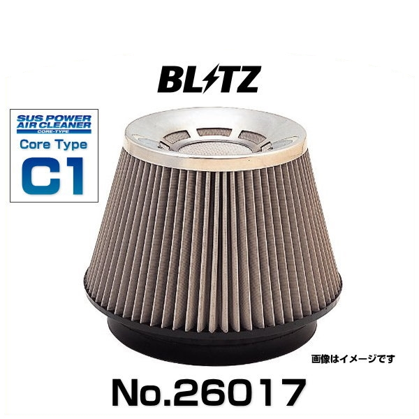 BLITZ ブリッツ No.26017 サスパワーエアクリーナー フェアレディZ用 コアタイプ
