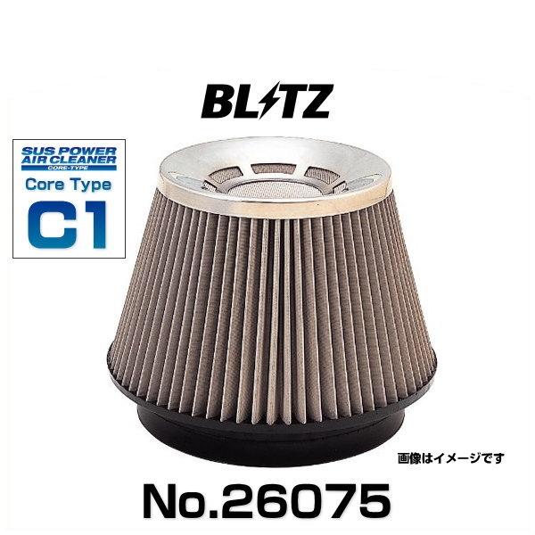 BLITZ ブリッツ No.26075 サスパワーエアクリーナー ランサーエボリューション VII、他 コアタイプ