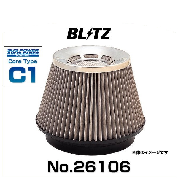 BLITZ ブリッツ No.26106 サスパワーエアクリーナー マツダスピードアクセラ、マツダスピードアテンザ用 コアタイプ