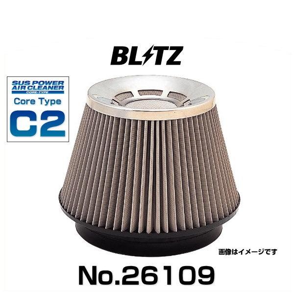 BLITZ ブリッツ No.26109 サスパワーエアクリーナー フィット、フリード用 コアタイプ