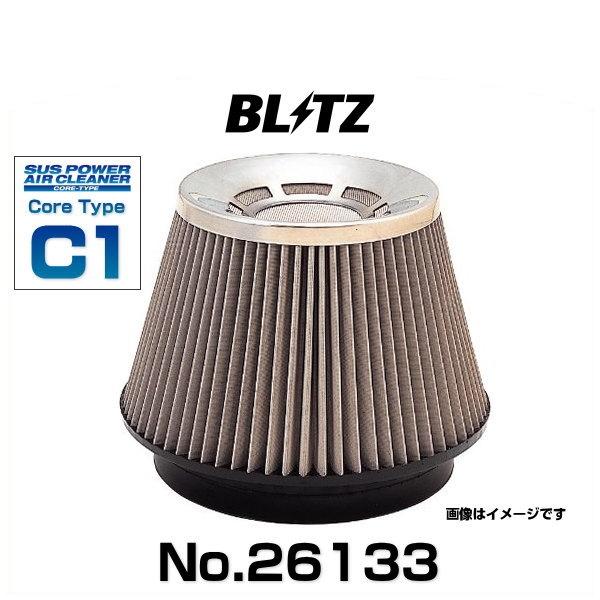 BLITZ ブリッツ No.26133 サスパワーエアクリーナー インプレッサ、レガシィ、他 コアタイプ