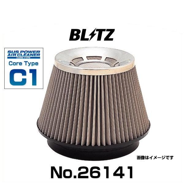 BLITZ ブリッツ No.26141 サスパワーエアクリーナー クラウン、マークX用 コアタイプ