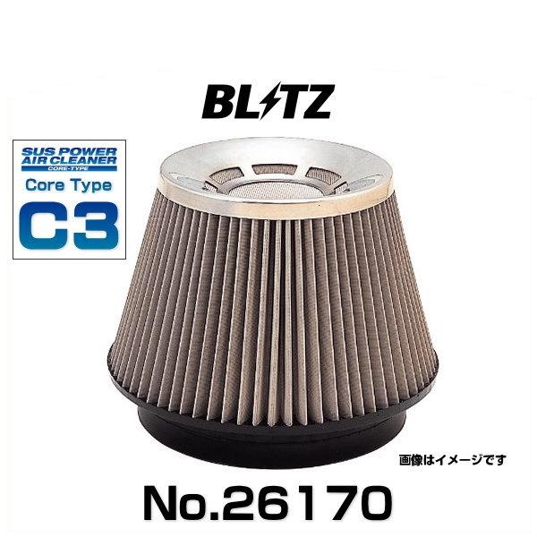 BLITZ ブリッツ No.26170 サスパワーエアクリーナー iQ用 コアタイプ