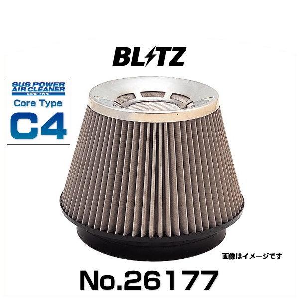 BLITZ ブリッツ No.26177 サスパワーエアクリーナー ハスラー、ワゴンRスティングレー用 コアタイプ