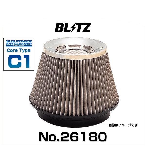 BLITZ ブリッツ No.26180 サスパワーエアクリーナー フォレスター、レガシィB4、レガシィツーリングワゴン用 コアタイプ