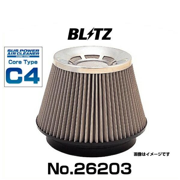 BLITZ ブリッツ No.26203 サスパワーエアクリーナー デイズ、eKカスタム用 コアタイプ