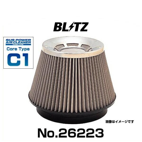 BLITZ ブリッツ No.26223 サスパワーエアクリーナー フィット、フィットハイブリッド、ヴェゼル ハイブリッド用 コアタイプ