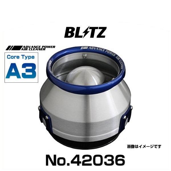 BLITZ ブリッツ No.42036 アドバンスパワーエアクリーナー キューブ、キューブキュービック、マーチ用 コアタイプエアクリーナー