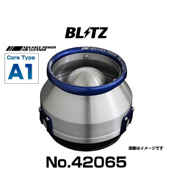 BLITZ ブリッツ No.42065 アドバンスパワーエアクリーナー アレックス、カローラ、他 コアタイプエアクリーナー
