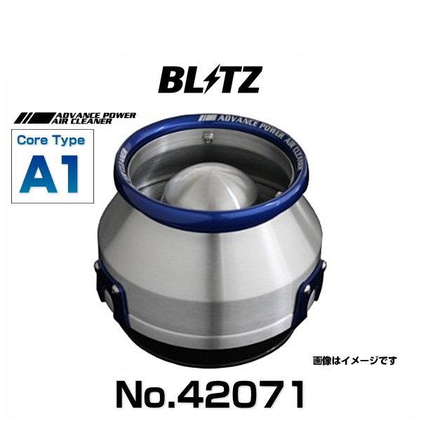 BLITZ ブリッツ No.42071 アドバンスパワーエアクリーナー ランサーエボリューション IV、他 コアタイプエアクリーナー