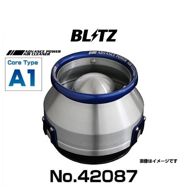 BLITZ ブリッツ No.42087 アドバンスパワーエアクリーナー レガシィB4、レガシィツーリングワゴン用 コアタイプエアクリーナー