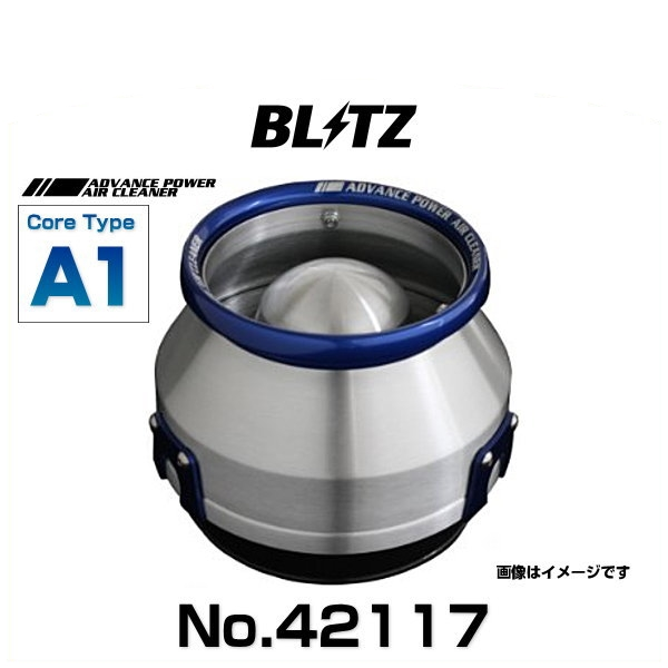 BLITZ ブリッツ No.42117 アドバンスパワーエアクリーナー ステップワゴン、ストリーム用 コアタイプエアクリーナー