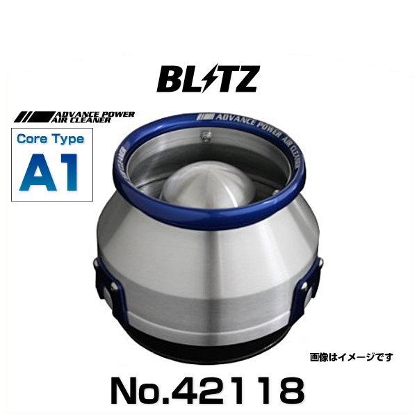 BLITZ ブリッツ No.42118 アドバンスパワーエアクリーナー フィット用 コアタイプエアクリーナー