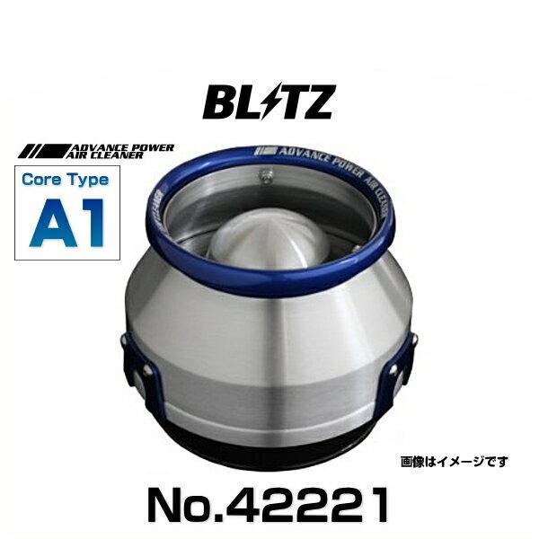 BLITZ ブリッツ No.42221 アドバンスパワーエアクリーナー IS300h、RC300h、クラウンハイブリッド用 コアタイプエアクリーナー