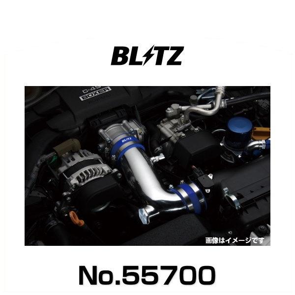 BLITZ ブリッツ No.55700 ランサーエボリューションX用 サクションキット
