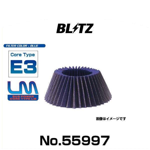 BLITZ ブリッツ No.55997 ※ラッピング 永遠の定番 ※ E3 E4コア用交換フィルター サスパワーコアタイプLM ブルー