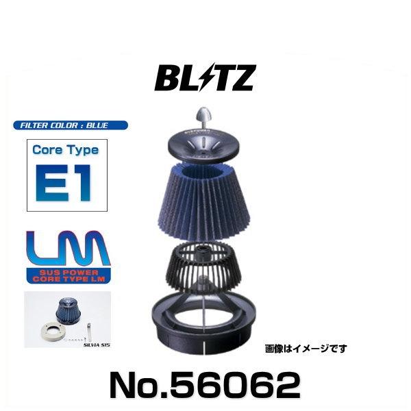 BLITZ ブリッツ No.56062 アレックス、ウィッシュ、カローラフィールダー、カローラランクス用 サスパワーコアタイプLM エアクリーナー